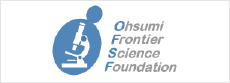 OhsumiFrontierScienceFoundation